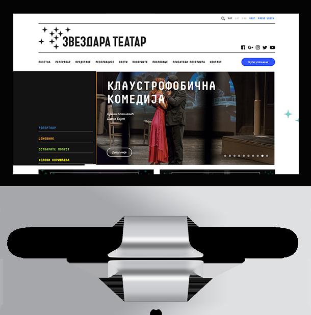 wordpress_zvezdarateatar