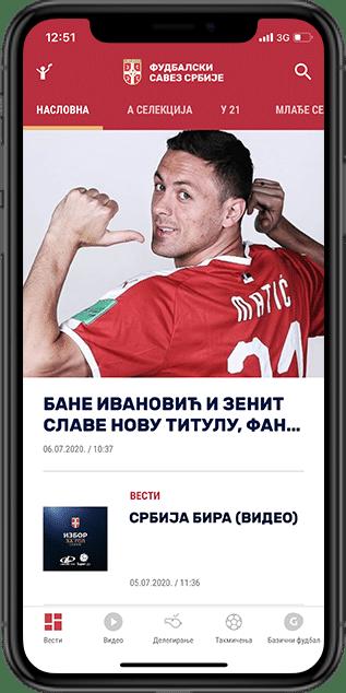 mobile_apps_fudbalski_savez_srbije